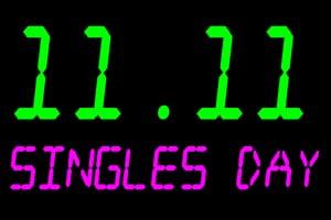 11-11-singles-day-300-200